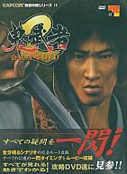 PS2  鬼武者2 公式攻略DVD