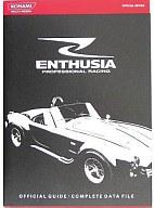 PS2 ENTHUSIA PROFESSIONAL RACING 公式ガイド コンプリート データファイル