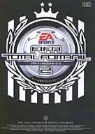 PS2 FIFA トータルフットボール2 公式ガイドブック
