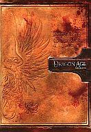Dragon Age: Origins 旅立ちの書