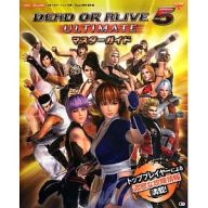 Xbox360 DEAD OR ALIVE 5 Ultimate マスターガイド