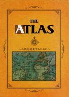 PC THE ATLAS -大陸を発見するために- (LOGIN 1991年18号第1特別付録)