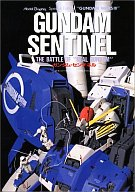 MODEL GRAPHIX SPECIAL EDITION GUNDAMU SENTINEL(ガンダム・センチネル)