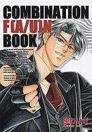 COMBINATION F(A/U)N BOOK 聖りいざ