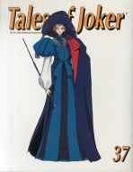 Tales of Joker 37 THE FIVE STAR STORIES for MAMORU MANIA