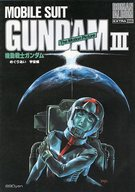 MOBILE SUIT GUNDAM III The Motion Picture