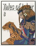 Tales of Joker 8 THE FIVE STAR STORIES for MAMORU MANIA