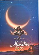 パンフレット Aladdin アラジン