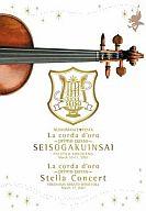 パンフレット ネオロマンス・フェスタ 金色のコルダ~primo passo~ 星奏学院祭&ステラ・コンサート