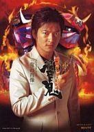 仮面ライダー響鬼 キャラクターブック「鬼の肖像」