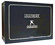ゴルゴ13 COLLECTORS BOX