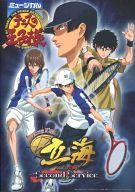 パンフレット ミュージカル テニスの王子様ABSOLUTE KING立海feat.六角 Second Service
