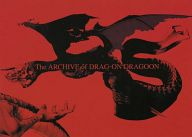 The ARCHIVE of DRAG-ON DRAGOON