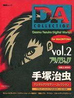 手塚治虫DIGITAL ACCESSARY COLLECTION vol.2 ブラックジャック for MACINTOSH