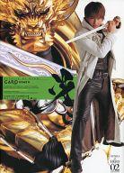 牙狼<GARO>冴<<SAE>> DETAILS of HERO 02