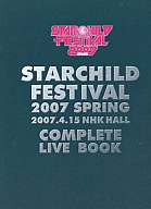 STAR CHILD FESTIVAL 2007 SPRING COMPLETE LIVE BOOK