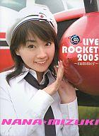 パンフレット 水樹奈々 LIVE ROCKET 2005 -summer-