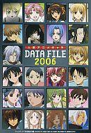 人気アニメキャラDATA FILE 2006
