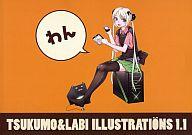 TSUKUMO&LABI ILLUSTRATIONS 1.1