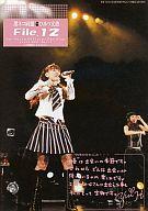 堀江由衣 / 黒ネコ同盟 ひみつ文書 File.12(Yui Horie Official Fan Club since 2001.April)