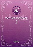 TAITO MEMORIES BOOK2 下巻(タイトーメモリーズブック)