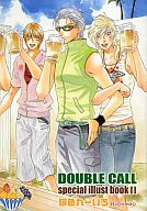 DOUBLE CALL special illust book2