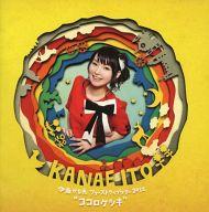 パンフレット 伊藤かな恵 ファーストライブツアー2012 ココロケシキ