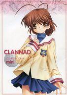 CLANNAD-クラナドー ビジュアルガイドブック mini