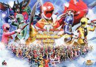 パンフレット ゴーカイジャー/ゴセイジャー スーパー戦隊199ヒーロー大決戦