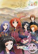 パンフレット アニメフェスタ2004 夏祭り