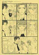 ディアプラス・コミックス 『STAR☆Right』 おまけペーパー
