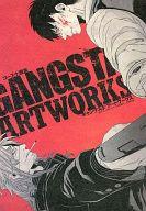 コースケ画集 GANGSTA ARTWORKS