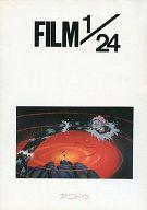 FILM 1/24 No.30