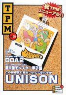 テクモ プレイヤーズ マグ (TPM) Vol.015