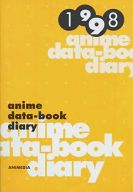 1998 anime date-book diary (アニメディア '98年1月号第1付録)