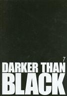 DARKER THAN BLACK 7