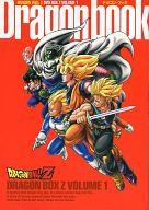 DRAGON BOOK Z VOLUME 1