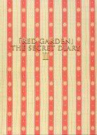 RED GARDEN THE SECRET DIARY II