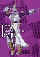 TIGER&BUNNY -The Rising- HEROES COLUMN CARD スカイハイ