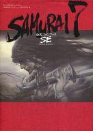 ランクB)SAMURAI7 公式ファンブック SE -SPECIAL EDITION-