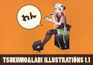 ランクB)TSUKUMO&LABI ILLUSTRATIONS 1.1