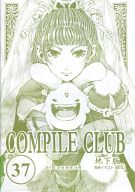 COMPILE CLUB 地下版37号