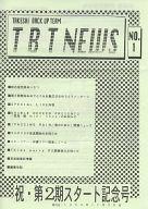 TAKESHI BACK UP TEAM T B T NEWS NO.1