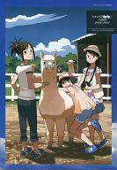 ランクB)たかみち「ゆるゆる」小画集 2009-2012(月刊ヤングキング2012年4月号特別付録)