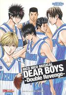パンフレット ニコニコミュージカル DEAR BOYS -Double Revenge-