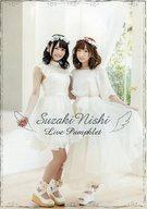 パンフレット Suzaki Nishi Live Pamphlet(DVD付)