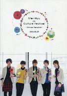 パンフレット Star-Myu in Culture Festival official Pamphlet