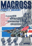 状態不備)MACROSS PERFECT MEMORY(状態:冊子のみ)