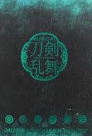パンフレット ミュージカル 刀剣乱舞 -幕末天狼傳-