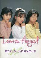 パンフレット Lemon Angel ファーストコンサート